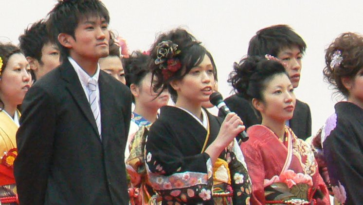 Seijin no Hi – Japão